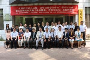 後列左より5人めが劉教授